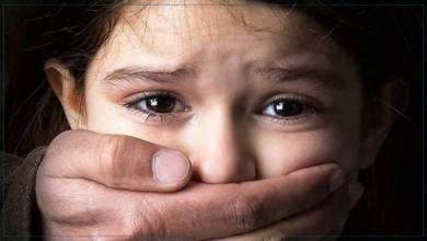 Photo of من جديد في صفاقس .. معلم  يعتدي جنسيا على 4 تلميذات وتلميذ