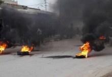 Photo of المنستير: احتجاجات و اشعال للعجلات المطاطية تنديدا بالزيادة في اسعار المحروقات
