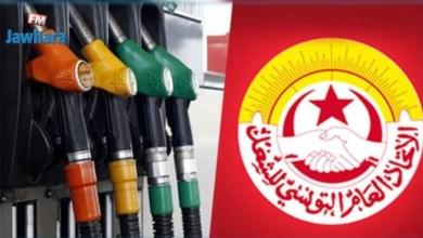 Photo of أول تعليق لإتحاد الشغل على الزيادة في سعر المحروقات
