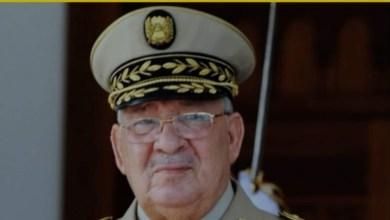 Photo of أهم القرارات التى صدرت في بيان عاجل من رئيس أركان الجيش الجزائري