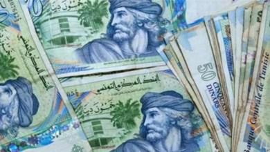 Photo of أوراق مالية مزيّفة من فئة 50 دينارا تروّج في تونس ..التفاصيل