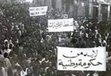 Photo of تونس تحيي الذكرى 81 لعيد الشهداء