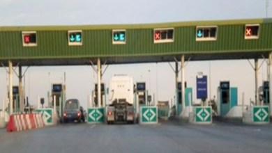 Photo of شركة تونس للطرقات السيّارة تكشف حقيقة الترفيع بـ25 بالمائة في معلوم الاستخلاص