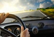 Photo of هكذا وقع: عون امن يقود سيارة دون رخصة لمدة 10سنوات…!!