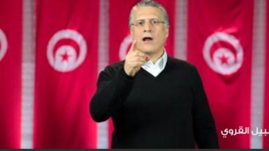 Photo of عاجل و رسمي: نبيل القروي خارج تونس..التفاصيل