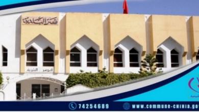 Photo of صفاقس: بلدية الشيحية تلغي إحتفال الخمسينية  تضامنا معضحايا حادث السبالة بسيدي بوزيد