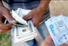 Photo of سعر صرف الدينار التونسي مقابل اليورو اليوم الثلاثاء 30 أفريل 2019