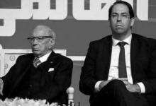 """Photo of السبسي يوجه صفعة لمؤتمر """"حزب الشاهد"""""""