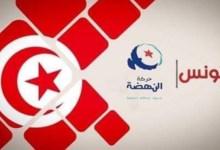 Photo of حركة النهضة تواصل تصدر نوايا التصويت في الانتخابات التشريعية القادمة