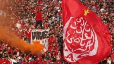 Photo of الوداد البيضاوي يتقدم بهذا الطلب قبل مواجهة الترجي الرياضي في نهائي رابطة الأبطال الإفريقية
