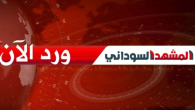 Photo of عاجل — اطلاق نار كثيف في ميدان الاعتصام بالخرطوم و عشرات الجرحى بعضهم في حال الخطر