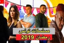 """Photo of سابقة في الدراما التونسية: الجمهور العربي يطالب ب""""دبلجة"""" هذا المسلسل التونسي"""