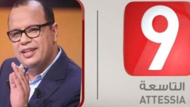 Photo of نوفل الورتاني يغادر قناة التاسعة