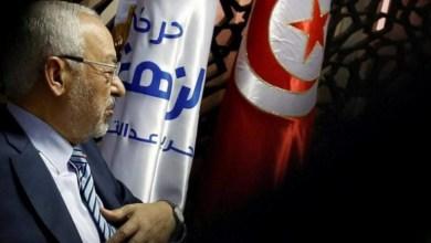 Photo of فضيحة تهز معهد الإحصاء و حركة النهضة … تلاعب بإنتخابات 2011 …