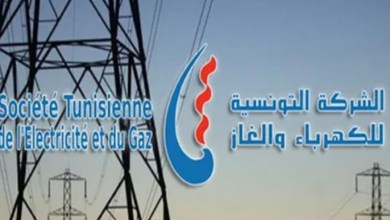 Photo of بداية من هذا التاريخ : الترفيع بنسبة 10 % في أسعار الكهرباء والغاز !