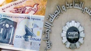 Photo of اقتطاع 1% إضافيّة من أجور أعوان القطاع العمومي