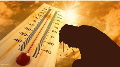 Photo of بداية من اليوم: درجات الحرارة تتجاوز المعدلات العادية