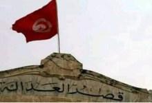 Photo of الحكم بالسجن و خطية بمليار في حق رجل أعمال قريب من شخصيات سياسية