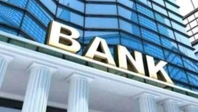 Photo of المنستير/ بعد الكشف عن شبكة تلاعب بالحسابات البنكية: مفاجأة في هويات المتورطين
