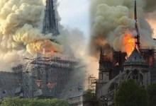 Photo of الاعلان عن الاسباب الاولية لحريق كاتدرائية نوتردام