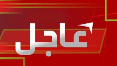 Photo of عاجل – البرلمان: محمد الناصر يدعو لإجتماع عاجل وطارئ