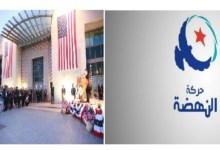 Photo of وثيقة سرية تكشف العلاقات بين السفارة الأمريكية وحركة النهضة
