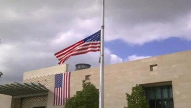 Photo of اغلاق السفارة الامريكية بتونس اليوم: الاسباب و الحيثيات…