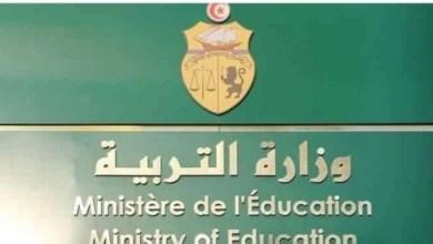 Photo of وزارة التربية تصدر منشورا يمنع الجمع بين التدريس في المؤسسات التربوية الخاصة والعمومية