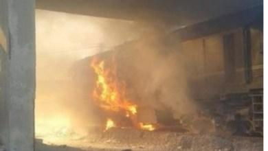 Photo of عاجل :حريق في قطار تونس غار الدماء