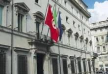 "Photo of النقازي يعلّق حول: ""رقم هاتف تمثيلية حزب تحيا تونس في إيطاليا هو نفسه رقم السفارة التونسية هناك؟"""