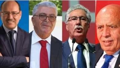 """Photo of استدعاء 4 مُرشحين للانتخابات الرئاسية للتحقيق معهم في ملف """"التزكيات المزيفة"""""""