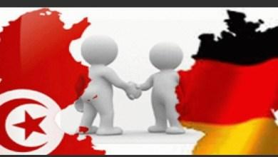 Photo of يهم التونسيين: ألمانيا تزف بشرى للراغبين في العمل