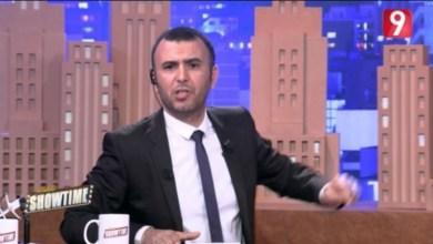 Photo of العبدلي يهدد التاسعة اذا ما تم تشويه قيس سعيد و يطلب من الحمرواي و الغربي اتخاذ نفس الموقف
