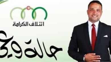 Photo of سيف الدين مخلوف: فرحان لاني تحصلت مرتبة أفضل من أصحاب الفكر النمطي