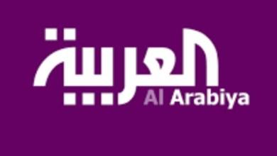 """Photo of قناة العربية تبثّ الليلة فيلما وثائقيا عن """"التنظيم السري لحركة النهضة"""" بعنوان 'الغرف السوداء'"""