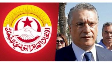 Photo of اتحاد الشغل يهدد .. اطلاق سراح نبيل القروي أو الطعن في نتائج الانتخابات