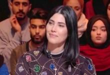 Photo of حقيقة الامير الخليجي الذي عرض الزواج على مرام بن عزيزة مقابل مليارات ؟