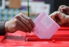 Photo of مستجدات قضية وثائق أمريكية تتعلّق بمترشّحين تونسيين للانتخابات
