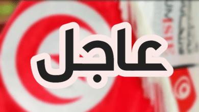 Photo of النتائج الأولية للانتخابات التشريعية في مكتب مسقط عاصمة سلطنة عُمان