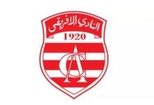 Photo of الجامعة التونسية لكرة القدم تضع النادي الإفريقي في ورطة !!