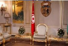 Photo of صلاحيات رئيس الجمهورية في الدستور التونسي
