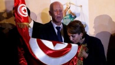"""Photo of زوجة قيس سعيد ترفض لقب سيدة تونس الأولى : """"أنا خادمة تونس الأولى"""" !"""