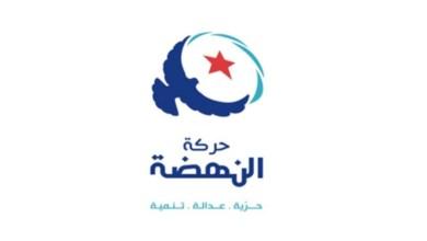Photo of رئيس الحكومة الجديد من النهضة … وهذا الاسم الأوفر حظا