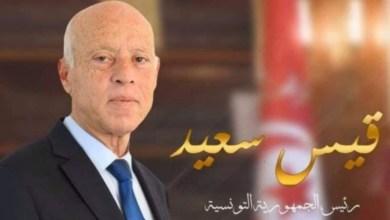 Photo of رئيس الجمهورية يقيل وزيري الدفاع و الخارجية من منصبيهما