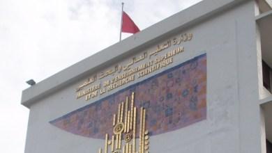 Photo of وزارة التعليم العالي تحذّر الطلبة من عمليات التحيّل