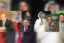 Photo of اسماء و جنسيات مذيعي بي ان سبورت