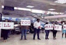 Photo of مطار قرطاج : شاب فاجئ حبيبته بطلب يدها للزواج،…فتم إيقافه ..