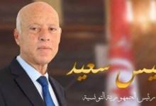 Photo of عاجل : رئاسة الجمهورية ترفض منح جوازات سفر دبلوماسية لنواب البرلمان