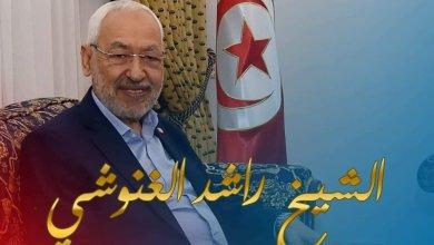 "Photo of لاكروا الفرنسية :راشد الغنوشي ""سيّد اللعبة"" في تونس…"