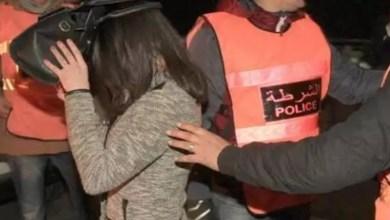 Photo of مراكش: إيقاف 4 فتيات تونسيات بتهمة ترويج المخدرات..